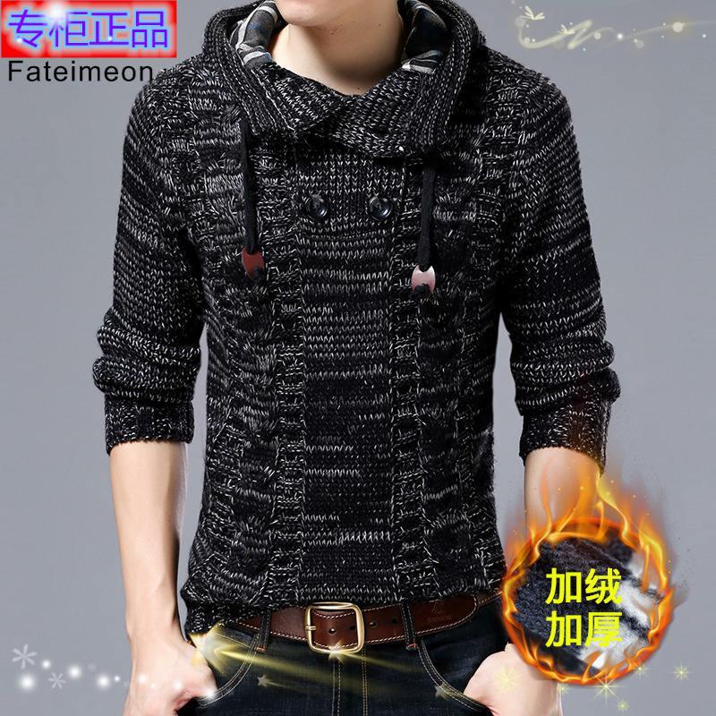 High grade brand brand new Korean mens leisure t-shirt mens hooded Pullover high neck sweater slim fit