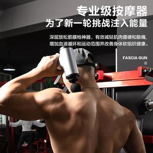 热卖款按摩枪肌肉放松器健身肌肉筋膜枪按摩器电动筋膜松解器颈膜