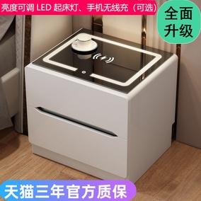 玻璃面简约现代智能白色烤漆床头柜