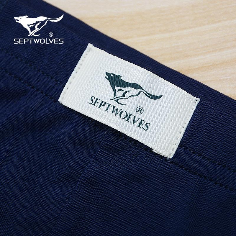 七匹狼底裤腰包盒平角裤中腰包盒装男士内裤2条包邮打底裤