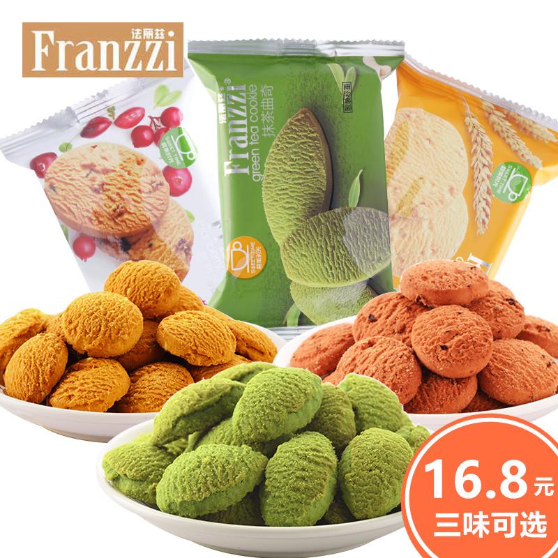 法丽兹曲奇饼干散装500g抹茶味蔓越莓原味曲奇休闲办公休闲零食