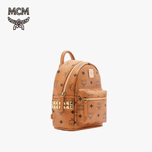 MCM STARK Classic Printed Side Rivet Super Mini Shoulder Backpack