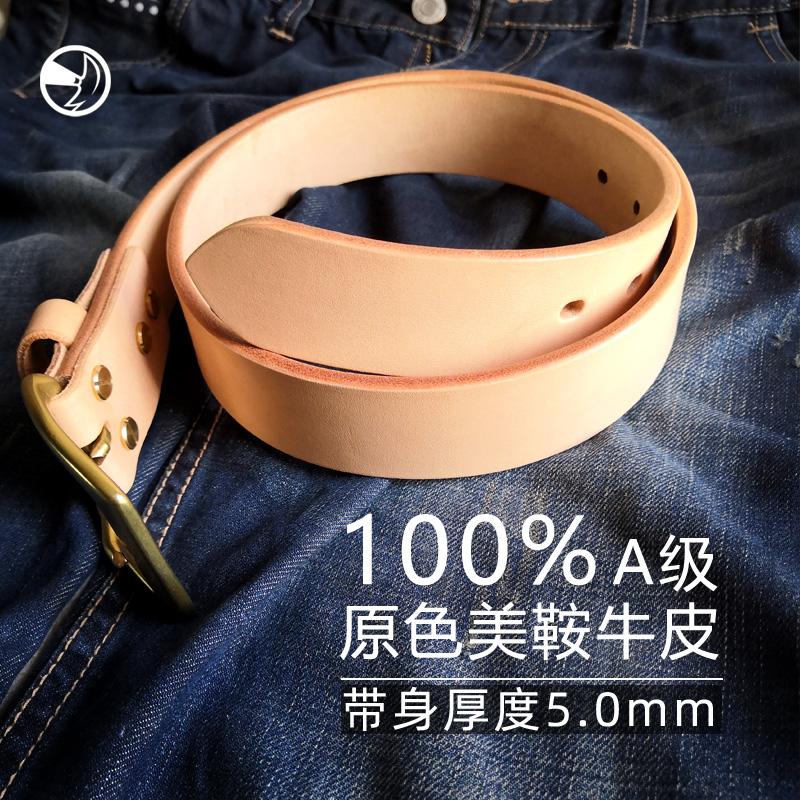 男定制美鞍0.5厚植鞣革纯铜皮带