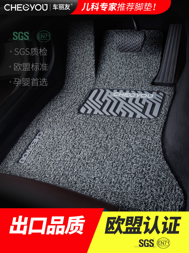 Car mats wire ring dedicated to the speed of Teng xrv probe Yue crvTiguanl Magotan Civic Accord lang Yi Passat