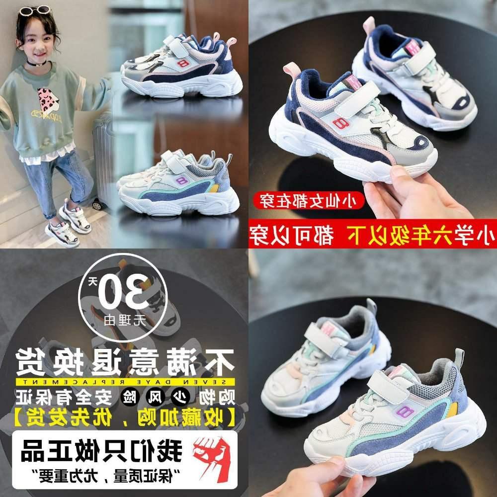 迪卡侬童鞋女童运动鞋秋冬季2019新款小女孩鞋子加绒老爹鞋潮儿1