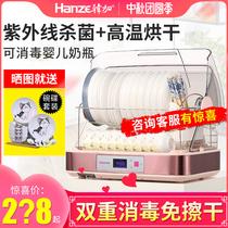 升高温消毒碗柜特价120L宏美好太太消毒柜嵌入式家用三层抽大容量