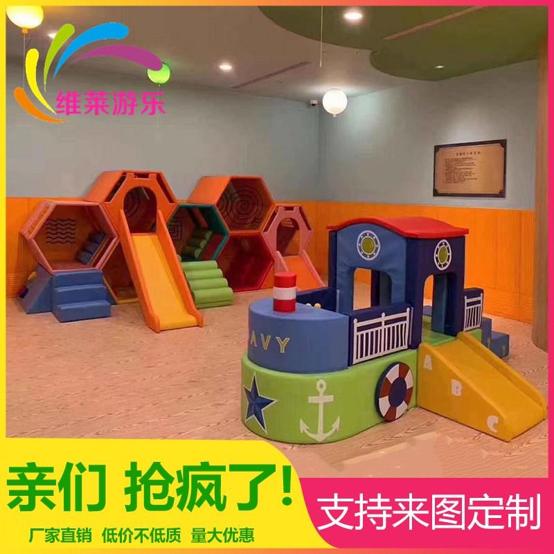 Мягкие ограждения для детей Артикул 597684248864
