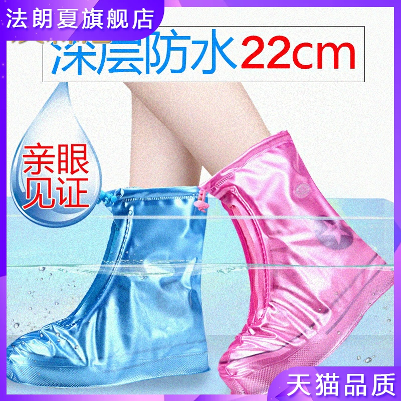 Extra large rain shoes with thickened soles, mens and womens rain boots, flat heel rain shoes, middle and high barrel waterproof, antiskid and wear-resistant