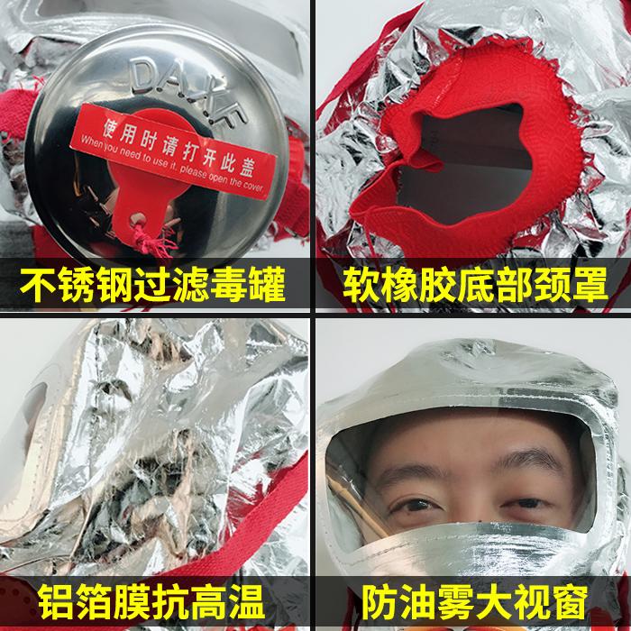 8200喷漆口罩防毒面罩防气味粉尘面具汽车漆工业喷涂防臭过滤