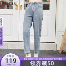 三福夏天牛仔裤2021新款女松紧哈伦裤休闲直筒宽松牛仔裤高腰薄款