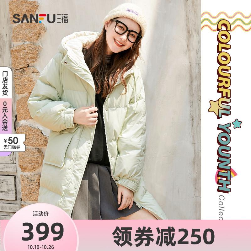 三福羽绒服2021冬季新款轻薄加厚宽松连帽拉链白鸭绒中长款外套