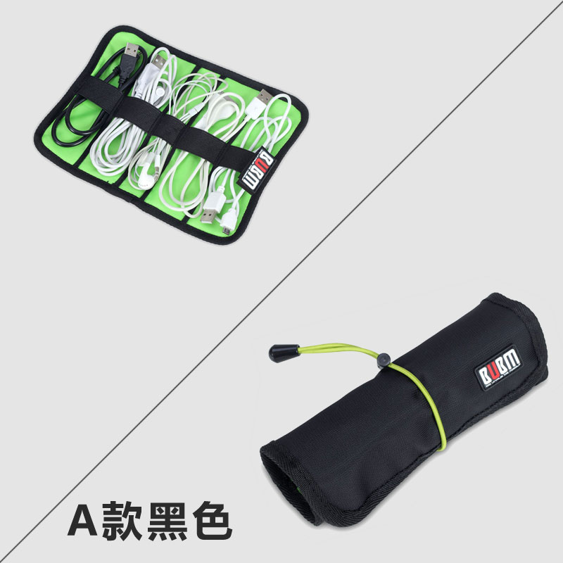 3C digital accessories digital storage and finishing bag large capacity stationery and sundries universal protective case