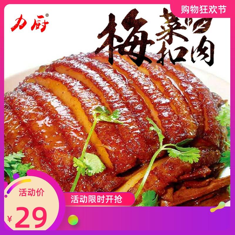 碗装咸味梅菜扣肉 梅干菜扣肉 下酒菜红烧肉猪肉熟食加热即食