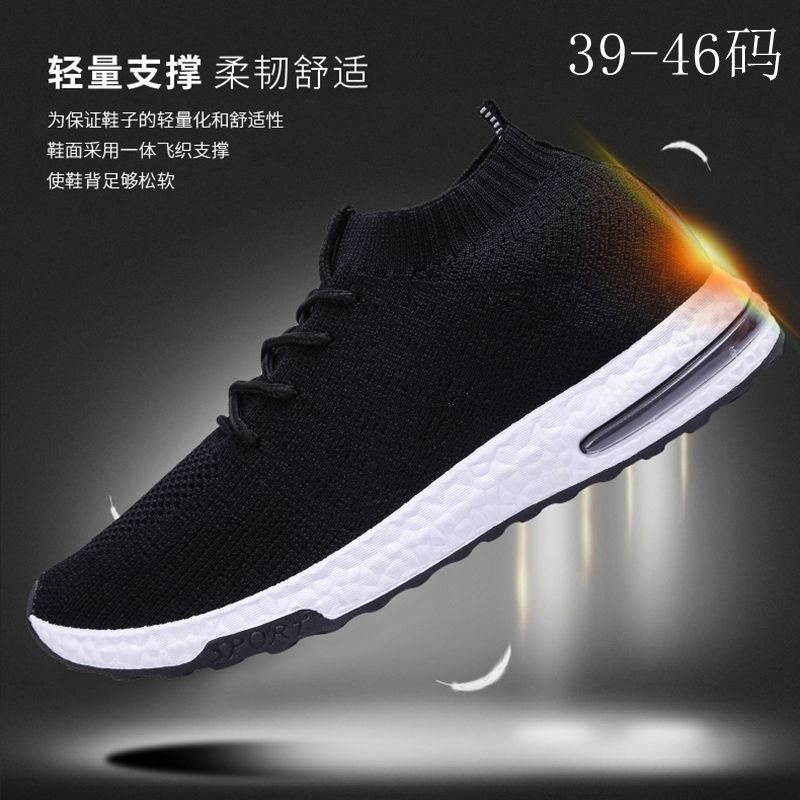 Men's shoes winter flying mesh shoes casual shoes冬季新款