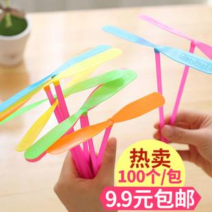 赠品飞天玩具 竹蜻蜓手搓塑料蜻蜓开学礼品益智夜市地摊货源扫码