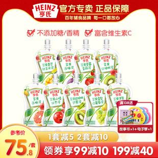 亨氏婴儿水果泥西梅泥无添加VC果汁泥宝宝营养辅食零食佐餐泥9袋价格