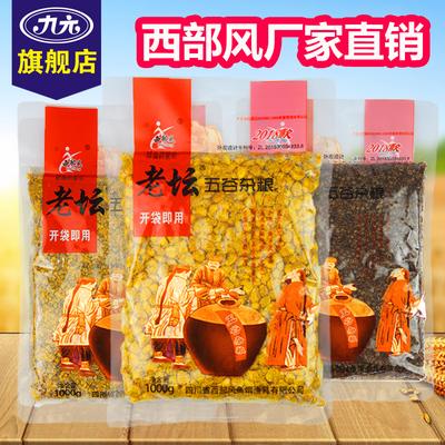 西部风老坛杂粮甜薯玉米九元底青鱼