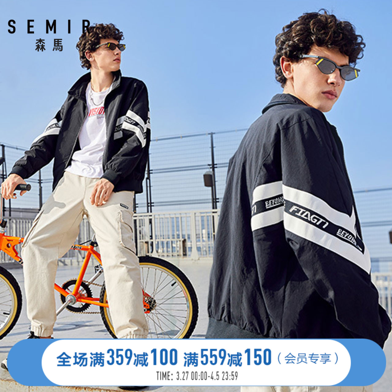 Senma 2020 spring new men's coat trend splicing collar jacket handsome loose top baseball suit men
