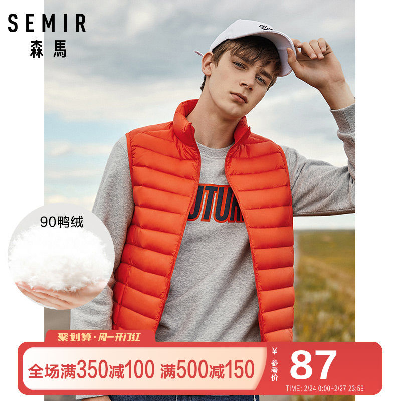 Senma down vest men's spring and autumn down vest men's waistband thin warm short Korean fashion youth trend