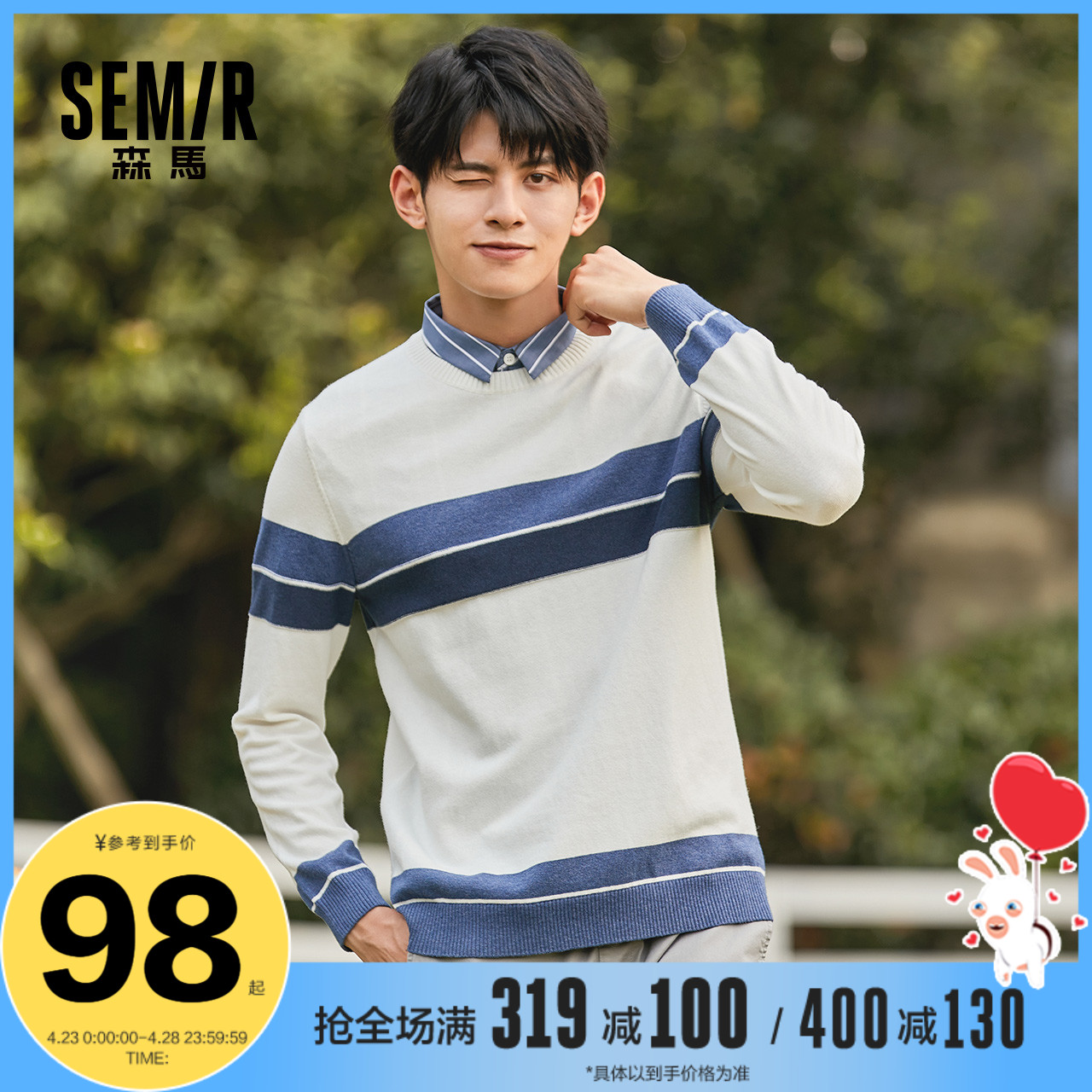 Semir sweater men's fake two-piece sweater spring new sweater Korean version of the trend striped boys sweater men