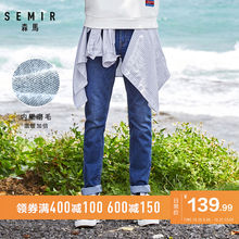 Senma jeans men's fashion brand 2019 new frosted and thickened jeans men's all-around fit Leggings men's pants