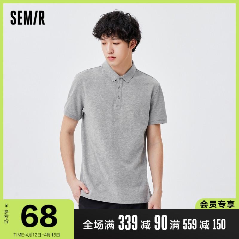 森马短袖T恤男2021夏季新款polo衫商务纯色翻领t恤上衣休闲纯色潮