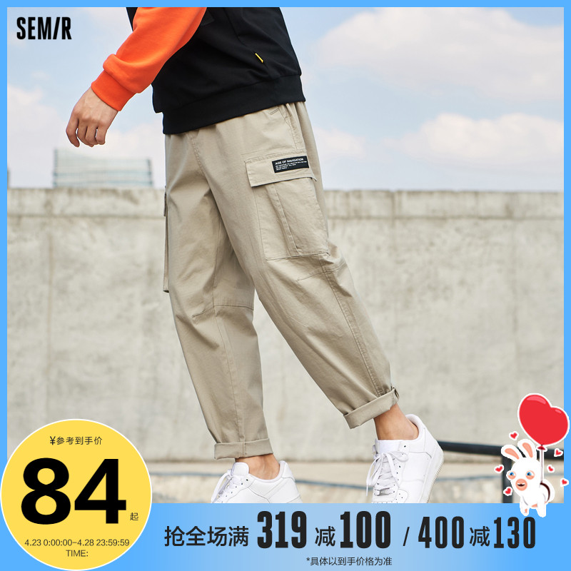 Semir casual trousers male spring and autumn new trend Korean version of tooling straight pants loose nine-point pants male ins tide