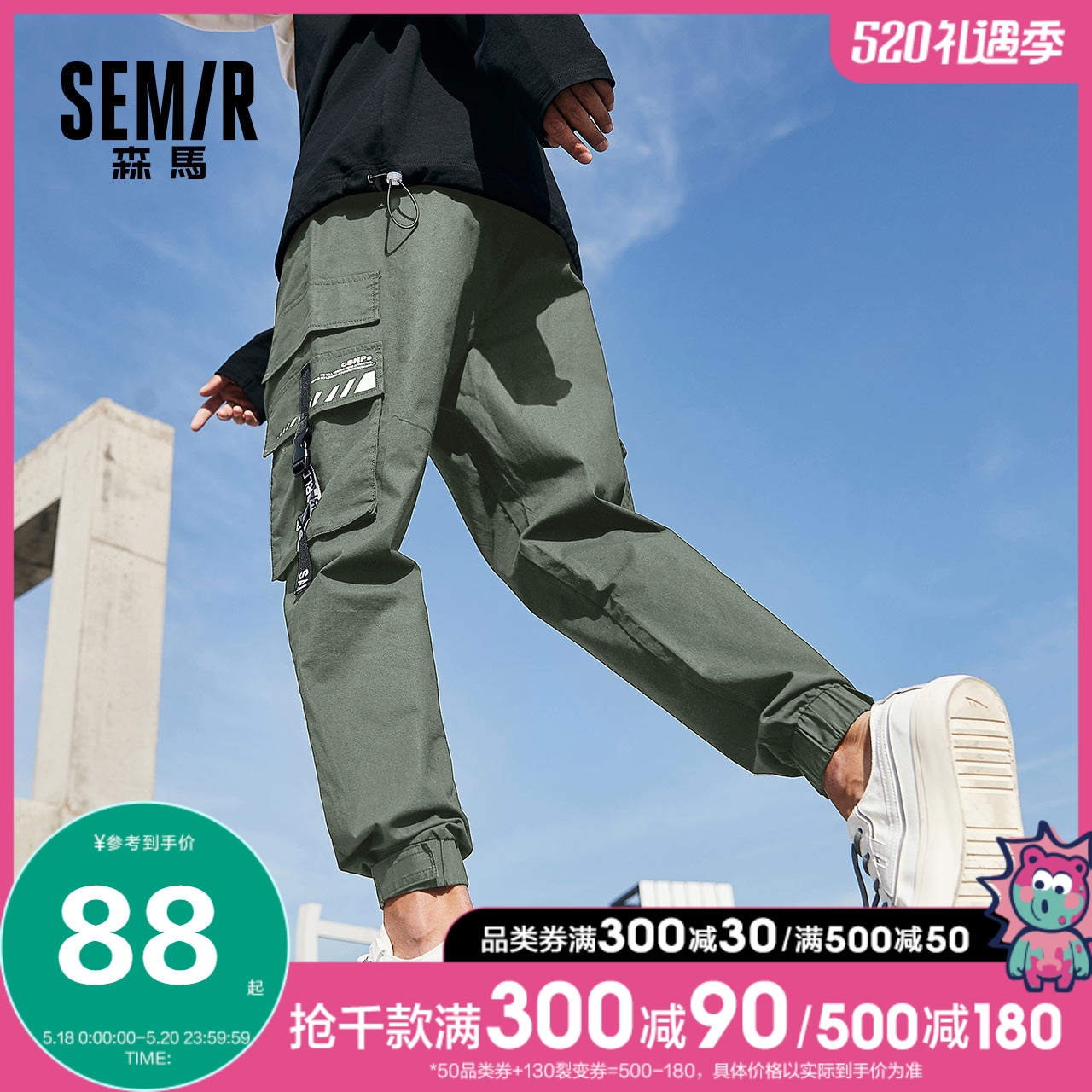Sen Ma labor pants men's tide card summer new casual trousers loose trend buckth pants handsome wild pants male
