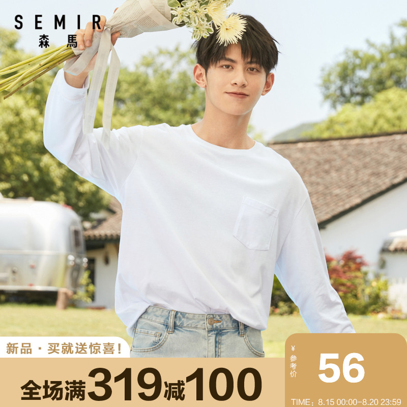 Semir men's wear 2020 autumn new long-sleeved T-shirt men's trend loose design ins pocket long-sleeved tops fashion
