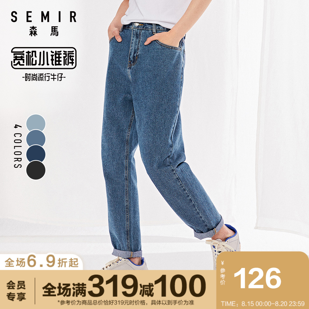Sun Ma jeans men's summer straight tube loose jeans pants men's fashion pants students' all-around use of daddy's pants