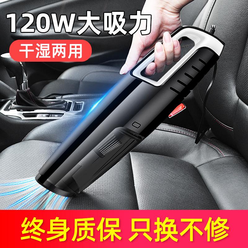 车载吸尘器迷你家车两用手持便携式真空大功率汽车吸尘器