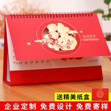 2021年牛年中国风红色台历 劵后1.8元包邮