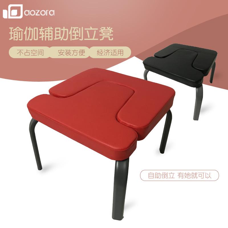 Лить стоять стул йога помощь стул домой фитнес лить стоять табуретка лить стоять машинально артефакт лить стоять устройство многофункциональный