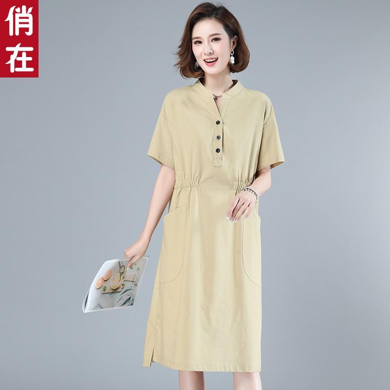 衬衫裙子女大码胖MM宽松2020新款韩版夏季妈妈遮肚显瘦棉麻连衣裙