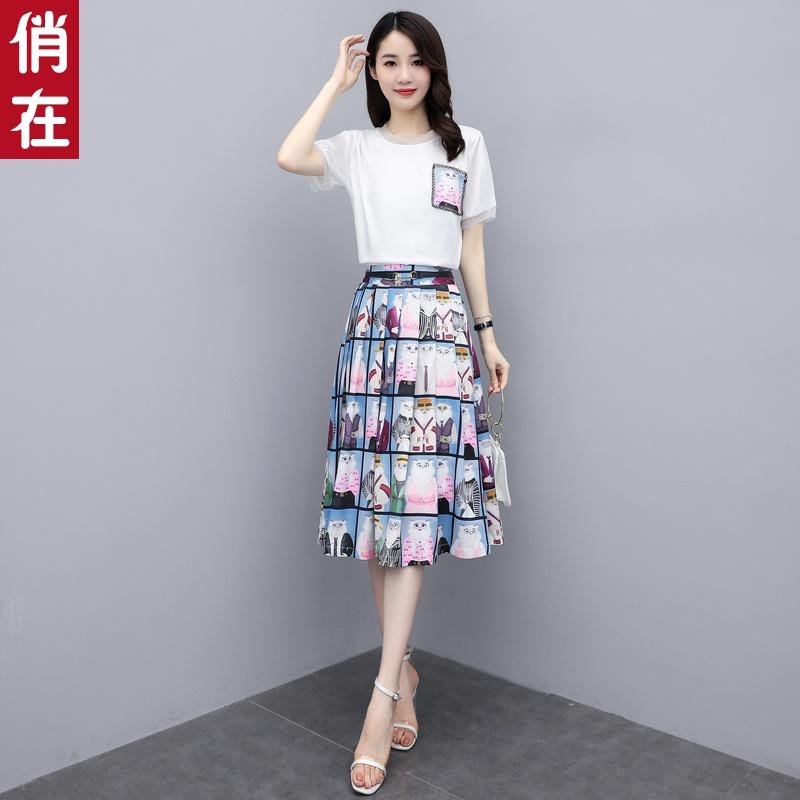 休闲时尚套装女2020年夏季气质修身显瘦夏天短袖宽松洋气两件套裙