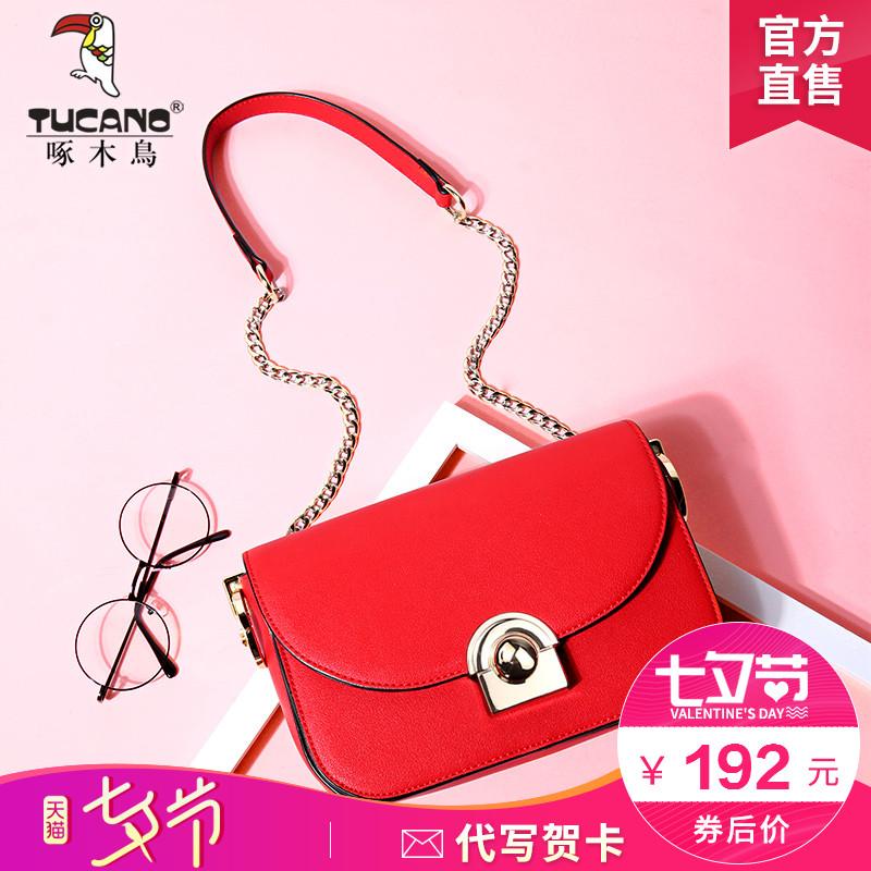 啄木鸟新款女包锁扣时尚单肩包斜挎链条小方包韩版休闲女士包包