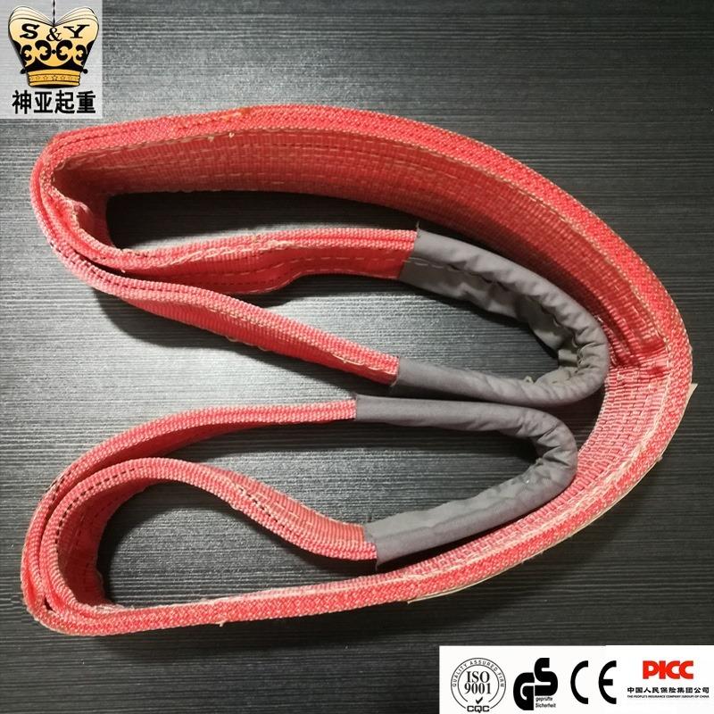 用红色起重吊带工业吊带10吨扁平尼龙耐磨4米两头扣双层6米5米3米