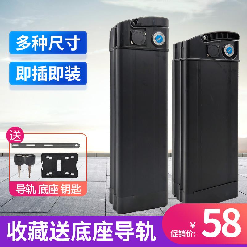 36V48V银鱼锂电池外壳盒子 电动车锂电池专用外壳海霸电瓶盒黑色