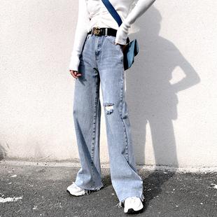 女破洞直筒休闲拖地长裤 子泫雅风高腰牛仔裤 垂感阔腿裤 女宽松显瘦
