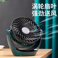 usb迷你超静音可充电学生小电风扇评价如何