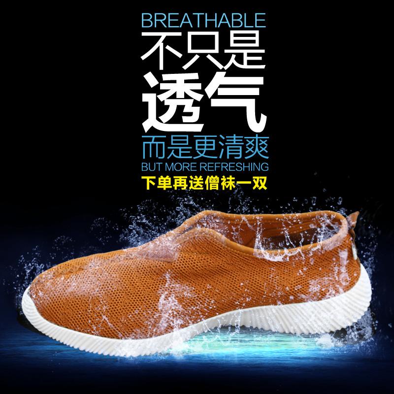 夏季僧鞋纯色透气薄款低帮 男 禅修鞋网面 女禅意居士鞋 和尚单鞋