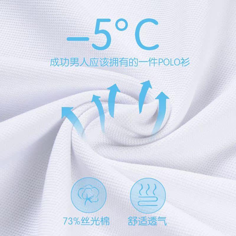 Top grade genuine brand t-shirt mens summer white short sleeve mercerized cotton polo casual Lapel top pol