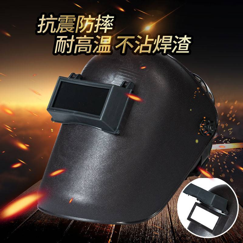 Special welding mask for head wearing argon arc welder, welding cap, full face protection, radiation protection, baking face flip