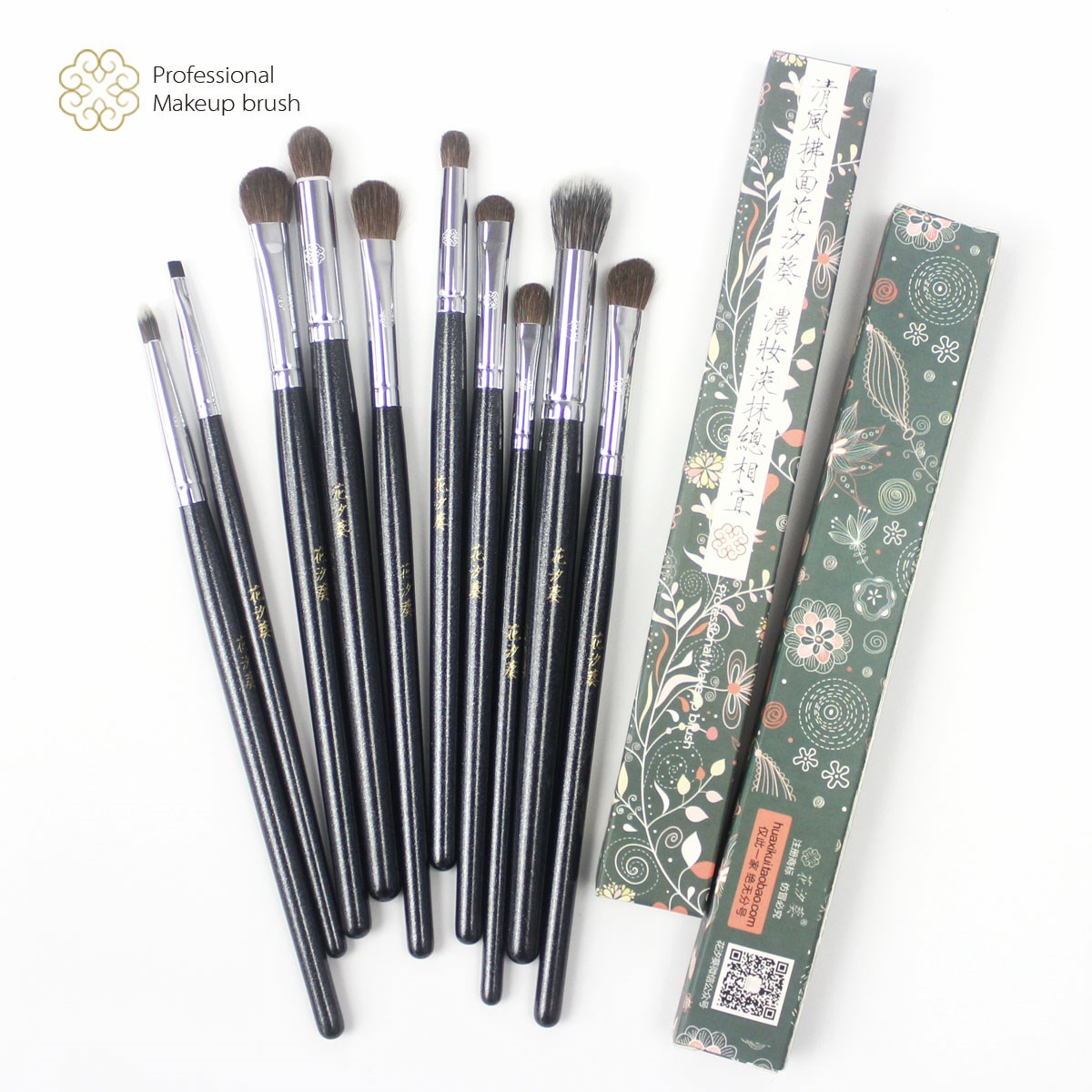 Hua Xi Mo Yun makeup eye liner brush eye shadow brush, dizzy dye brush nose shadow brush, eye brush, Concealer Brush 1 packages.