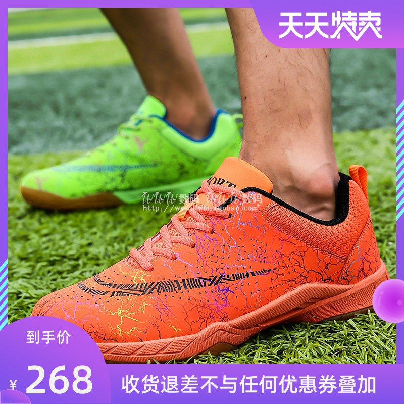 Badminton shoes womens summer tennis shoes mandarin duck mens and womens shoes shock absorption anti slip breathable ultra light professional training shoes