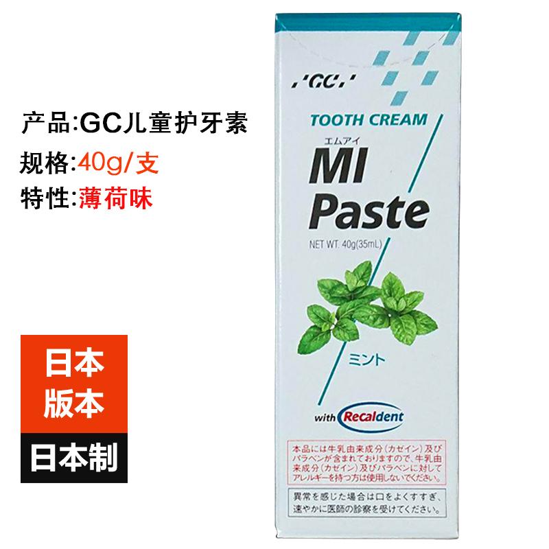 Мусс для чистки зубов Артикул 592820426145