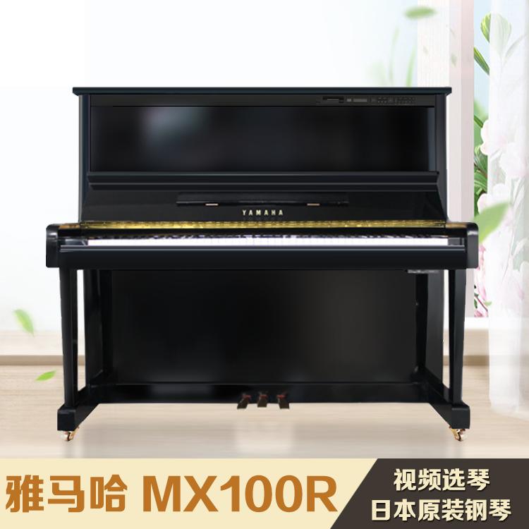 家用考级初学者大人MX100R二手钢琴YAMAHA日本原装进口雅马哈