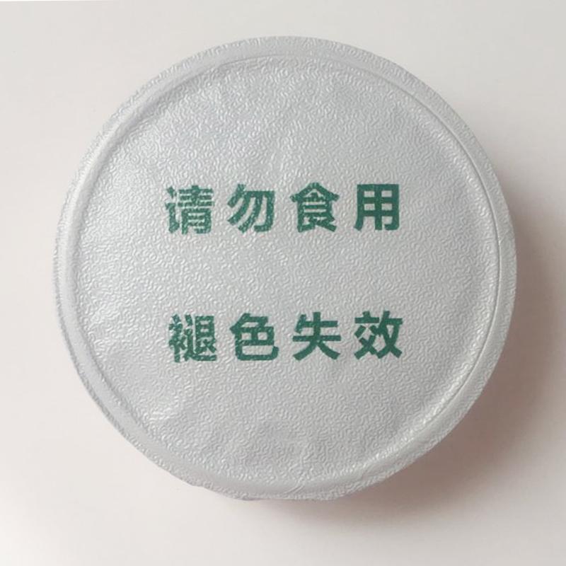 Сименс помогите слушать устройство оригинальный импортный сухой пирог / коробка сухой подготовка искусственный ухо улитка общий пирог диаметр 6.3CM