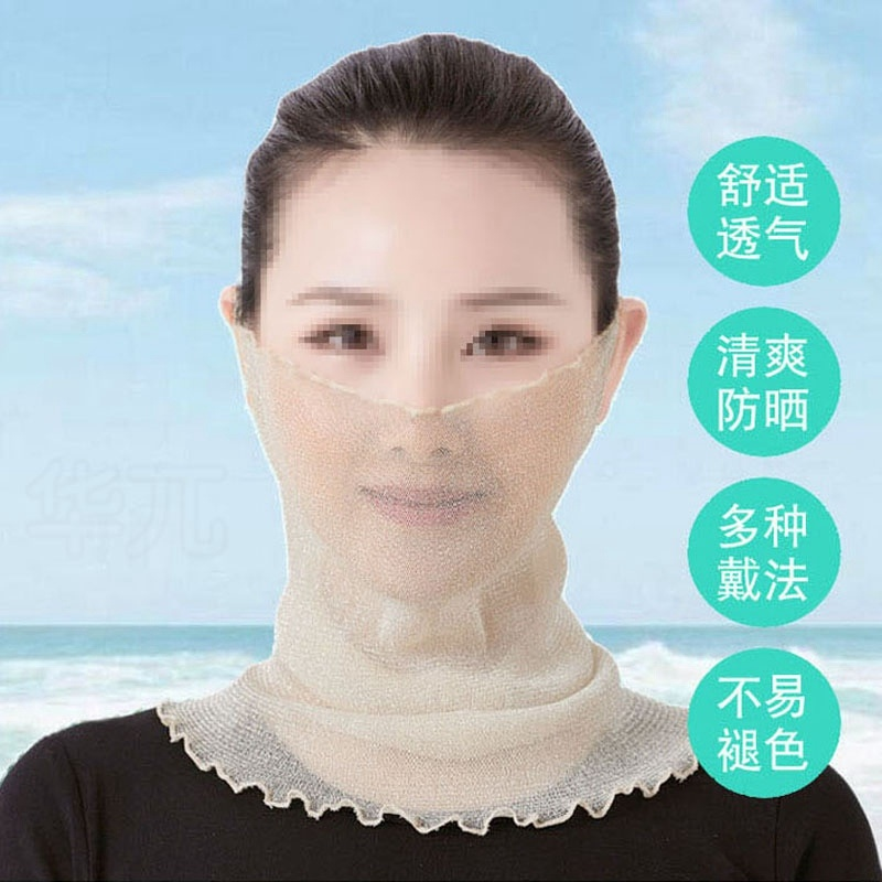 Summer mask with neck collar sunscreen trend package fashion students creative neck protection in spring and summer