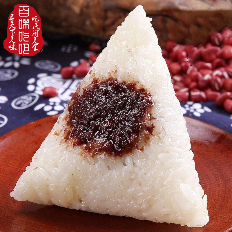 蜜枣粽子纯手工端午粽子新鲜早餐粽蛋黄肉粽豆沙粽子真空包装160g